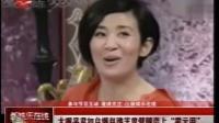 """大嘴吴君如自曝赵雅芝曾劈腿恋上""""霍元甲"""""""