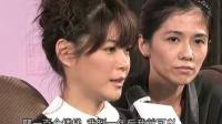 """""""野田妹""""上野树里访台 新剧从童年演到老年 111102"""