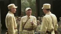 川军团血战到底 02