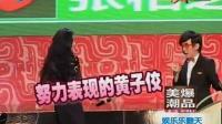 三男现场追张柏芝 任贤齐以绝对优势取胜