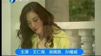 电视剧<香甜苦辣>片尾曲<赔偿>
