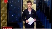 Ladygaga伯乐上海开唱 阿肯带来Hiphop风暴