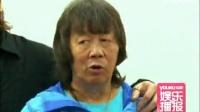 港星许冠英猝死家中 死因被疑心脏病发所致 111109