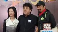 周润发刘亦菲<铜雀台>演绎忘年恋