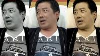 丁勇岱 岳红(三)