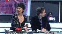 中国达人秀 第三季 111113