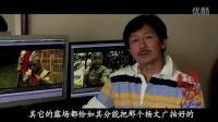 《杨门女将之军令如山》曝杨文广花絮 揭示杨家男儿成长史