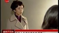 刘威旧爱杨若兮低调完婚 新郎成谜