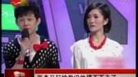 张杰做客谢娜节目 回忆过往真情流露
