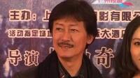 """周海媚现身《杨门女将》广州发布会 再续""""不老玉女""""传奇 111116"""