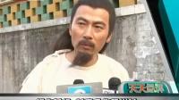 """陈剑民 """"黎明""""之后再受刑 20111116 天天影视圈"""