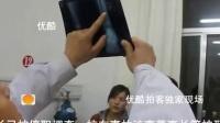 [拍客]甘肃幼儿园校车事故又1幼儿病危 两名副县长停职