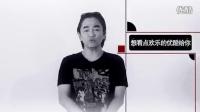"""任贤齐被甄子丹弹琴逼婚 许诺""""证婚人""""将办风光婚礼 121216"""