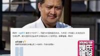 谢飞呼吁以分级制取代审查制 业内人士纷纷支持 121217