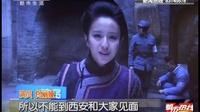 <爱可以重来>陕西卫视首播