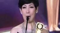 2012 TVB 45周年台庆颁奖典礼 8
