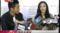 """微博惊现""""当红炸子鸡""""  刘烨 赵文瑄 戴军榜上有名"""