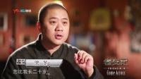 [正片]延参法师 梁冬《末日不是谎言?》【老友记121219】