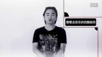 田渤新专辑《什么 什么的人》首发 王子风范嗨翻全场 121219
