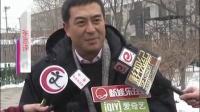 张嘉译王海燕夫妻再合作 戏里为追老婆死皮赖脸 121221