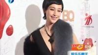 """娱乐圈女星流行""""大尺度"""" """"中性""""张芸京秀事业线"""