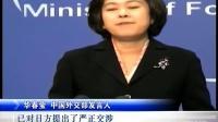 日防卫相称中国公务机飞钓鱼岛将常态化
