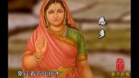 神秘的古印度 2-远古史诗(2)