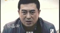 <平原烽火>山东卫视开播介绍