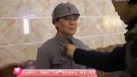抗战剧<代号叫麻雀>开机 周艳泓演女八路受尽酷刑