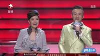 2013东方卫视跨年晚会全程回顾