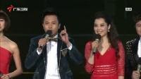 2013广东卫视跨年晚会全程回顾