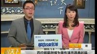百位明星微博为重伤演员聂鑫祈福
