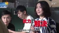 黄渤新片玩女装 现场教搭档演戏