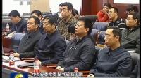 中央纪委监察部:通报2012年查办案件工作情况