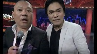 """《越位者》剧情扑朔迷离 为寻真相""""不畏强权"""" 130115"""