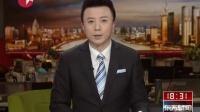 日本防相:如中国飞机进入钓鱼岛领空将发信号弹警告