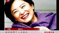 8小时巨作 赖声川<如梦之梦>6月献演申城