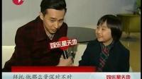 """小小彬客串<极品大作战> 请叫我""""郝先生"""""""