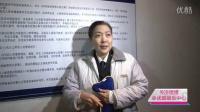 """何晴程前沈丹萍片场互赞年轻 上演另类""""恰同学少年"""" 130120"""