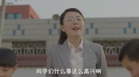 """《大河小虾》第十一集 猴子请来的""""救兵"""""""