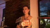 戛纳电影节专访赵尔玲 凤凰礼服压轴亮相戛纳红毯 160512