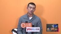 优酷全娱乐独家专访李岷城 现场自曝择偶标准 160516