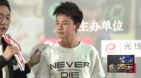 《百鸟朝凤》主演胡先煦声援制片人 出道近十年演技获黄磊称赞 160516