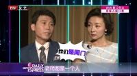 每日文娱播报20160519独家对话:李乃文 高清