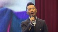 """""""五月鲜花五支歌""""新歌发布会 黄宏自曝父亲病重卧床 160524"""