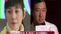 """娱乐星天地20160526李小冉:靠""""莲花美人""""起步 凭谍战剧起飞 高清"""