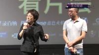 《跨界歌王》举行看片会 王凯刘涛跨界唱歌成看点 160529