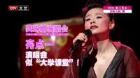 """每日文娱播报20160603""""龚琳""""开唱""""娜""""么不同! 高清"""