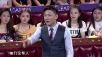 """张宇再现神点评无愧""""老司机""""薛之谦自曝学渣童年被父母狂揍 160609"""