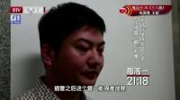 """【简片营】""""渐冻妈妈""""舍命产女 为孩子留""""最后影像"""" 生命缘4 160606"""